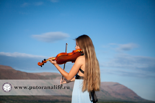 Музыка для гор